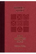 Общ окултен клас, година 1: Трите живота
