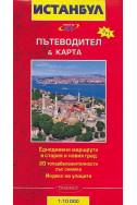 Истанбул - пътеводител & карта