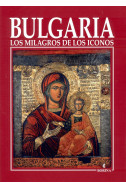 Bulgaria los milagros de los iconos