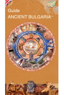 Guide Ancient Bulgaria