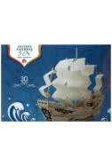 Древен кораб от Династията Мин – 71 части. Ancient Sailboat Mine Dinasty
