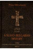 А Slavo-Bulgarian History