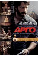 Арго DVD