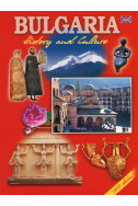 Bulgaria - History and Culture