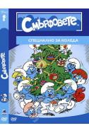 Смърфовете - Специално за Коледа DVD