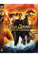 Пърси Джаксън: Море от чудовища DVD
