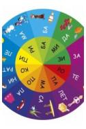 Умен диск 1: Да се учи да четеш, може да е хем лесно, хем забавно!