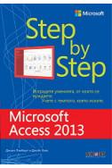Microsoft Access 2013 - Step by Step