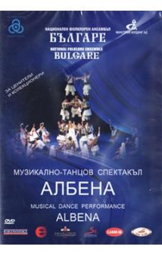 DVD Музикално-танцов спектакъл Албена