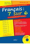 Francais: 7 sur 6 / 7 по шестобалната система