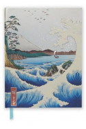 Hiroshige's Sea at Satta - Sketch Book