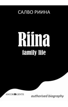 Riina family life - Салво Риина