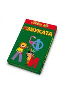 Азбуката - карти