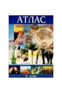 Атлас по география и икономика за 5. клас