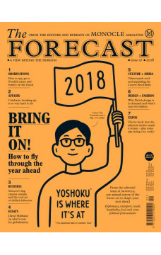 The Forecast 2018, Issue 07