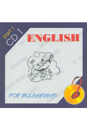 English for bulgarians - part 1 - 3 CD