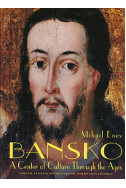 Bansko - a center of culture through the ages