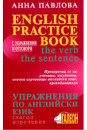 English Practice Book - the verb, the sentence
