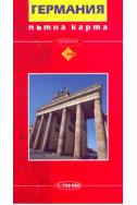 Пътна карта: Германия - 1: 750 000