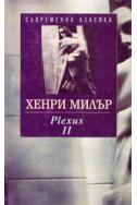 Plexus II