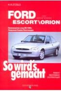 Ford Escort - Orion (производство след 09.1990 г.)