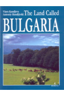 The land called Bulgaria