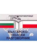 Българско-полски разговорник