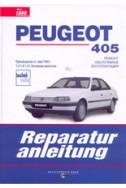 Peugeot 405 - ремонт, обслужване, експлоатация