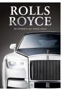 Rolls-Royce: Историята на Чарлс Ролс