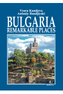 Bulgaria: Remarkable Places
