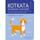 Котката: Ръководство за употреба