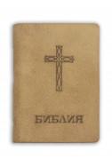 Библия - рустик корица