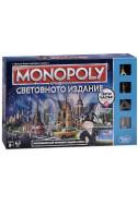 Monopoly Here & Now - Световно издание