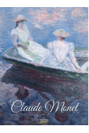 Календар Claude Monet 2020