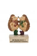 Коледна фигура - Двойка таралежи
