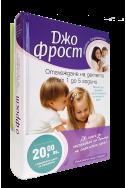 Отглеждане на детето (промопакет)