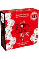 Rory's Story Cubes - Герои