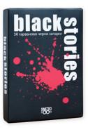 Игра с карти: Black Stories