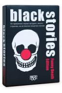 Игра с карти: Black Stories Funny Death Edition