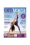 OM Yoga & Lifestyle, брой 8