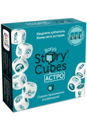 Rory's Story Cubes - Астро