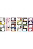 Ученически етикети за тетрадки - 4 бр.
