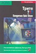 Dangerous Quiz Show + CD