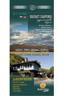 Област Габрово - туристическа карта