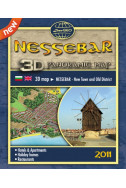 Nessebar. 3D Panoramic Map