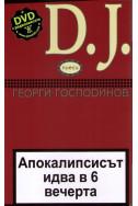 Апокалипсисът идва в 6 вечерта и D.J. (пиеси)+DVD (радиопиеси)