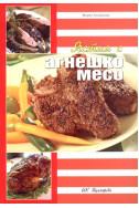 Ястия с агнешко месо