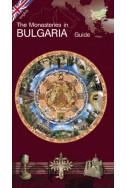 The Monasteries in Bulgaria