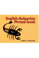 English-Bulgarian Phrase-book