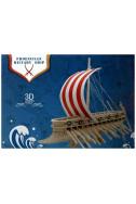 Финикийски военен кораб – 110 части. Phoenician Military Ship